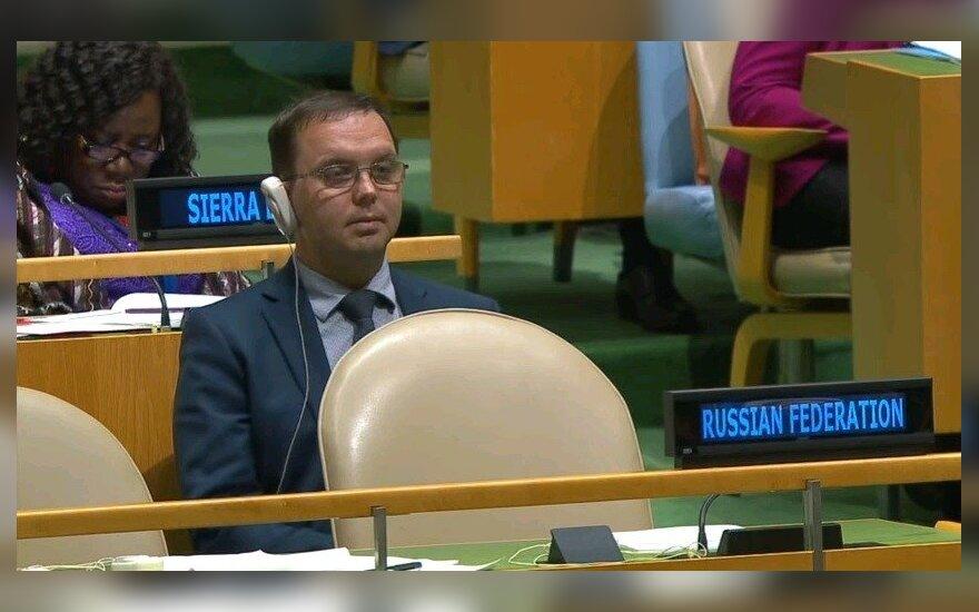 Россия в десятый раз заблокировала в ООН резолюцию США по Сирии