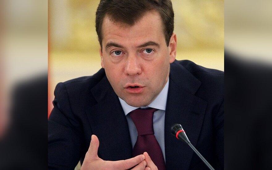 Д. Медведев начал борьбу с офшорами