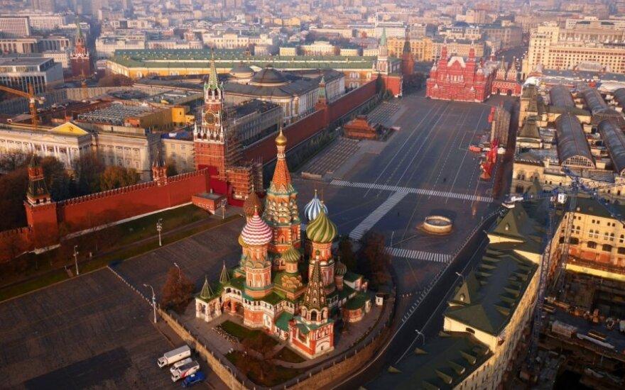Мэрия не хочет согласовывать шествие оппозиции в центре Москвы