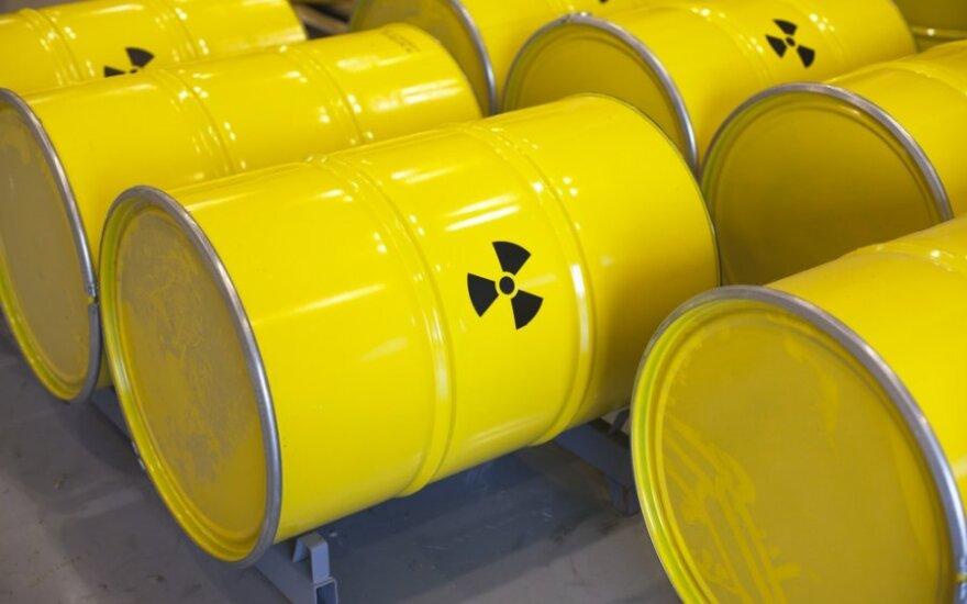 В Медининкай открылся Центр компетенции ядерной безопасности