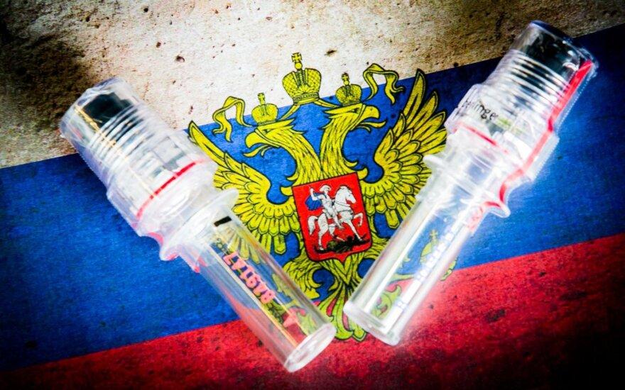 В WADA сняли обвинения с 95 российских спортсменов из доклада Макларена