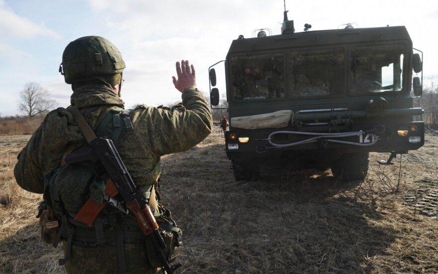 """Россия решила развернуть комплексы """"Самарканд"""" под Калининградом"""