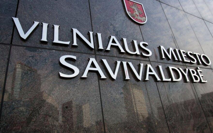 Вице-мэр Вильнюса: столица - банкрот