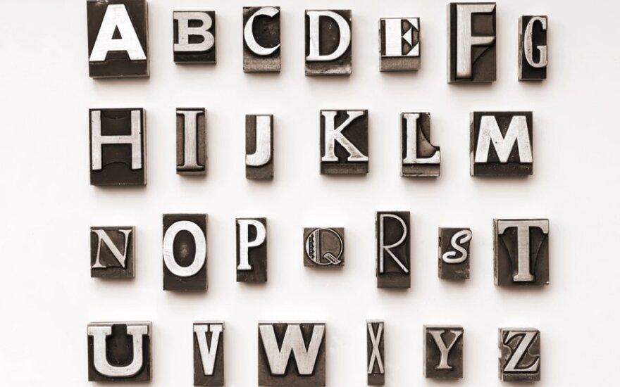 Тотальная интеграция: можно ли полностью забыть свой родной язык?