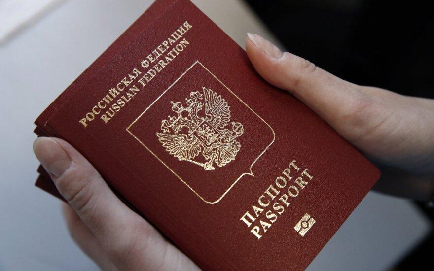 В России упростят предоставление гражданства иностранцам