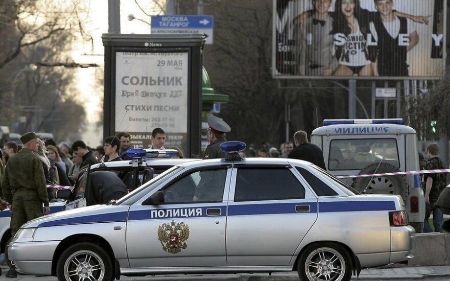 Полиция нагрянула с обысками к московской оппозиции