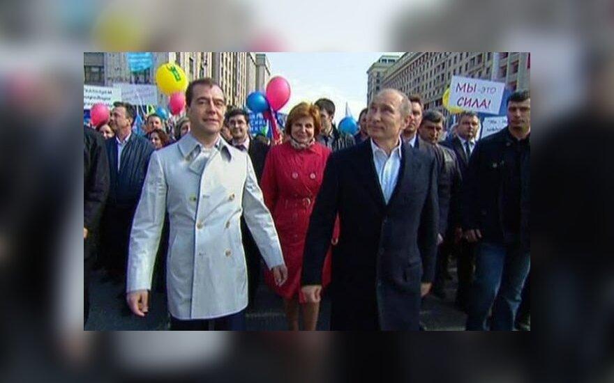 """Путин и Медведев поддержат Собянина в """"день тишины"""""""