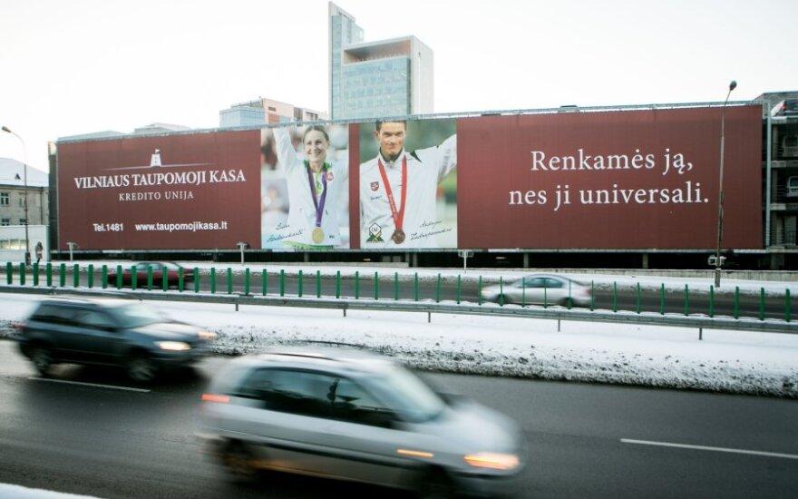"""""""Вильнюсской сберегательной кассе"""" указано ограничить суммы кредитов и изменить проценты"""