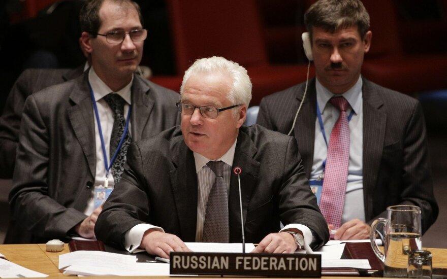 Россия попросила не сравнивать сбитый Боинг с войной в Югославии