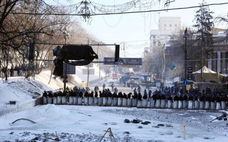 Fitch снизило рейтинг Украины