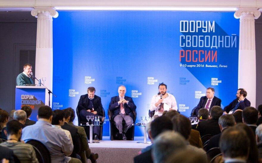 В Вильнюсе пройдет второй Форум свободной России