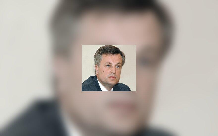 фото пресс-службы СБУ