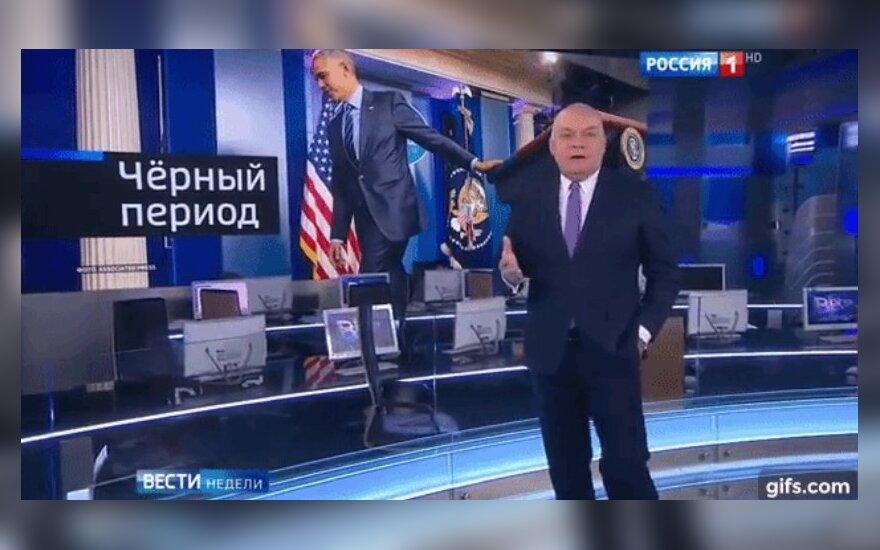 ЕС выделяет отдельный бюджет на борьбу с дезинформацией из России