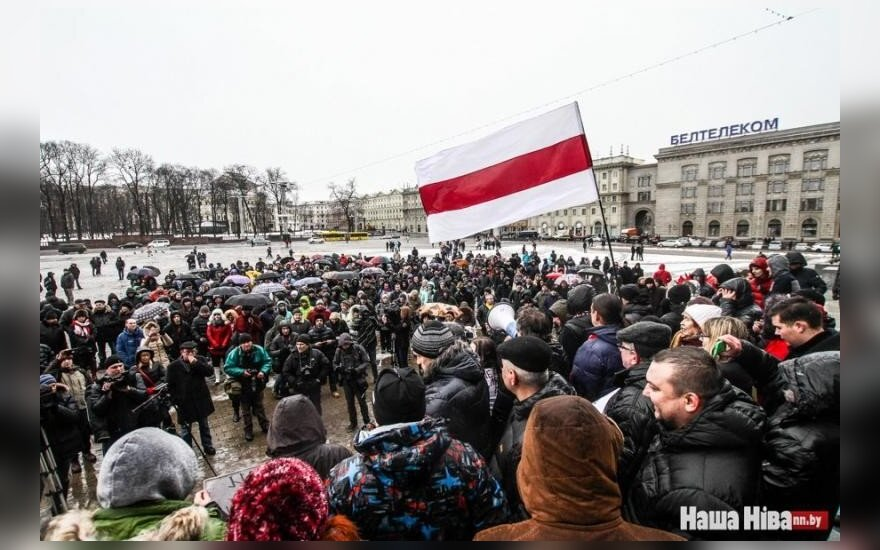 Предприниматели и оппозиция проводят акцию протеста в Минске