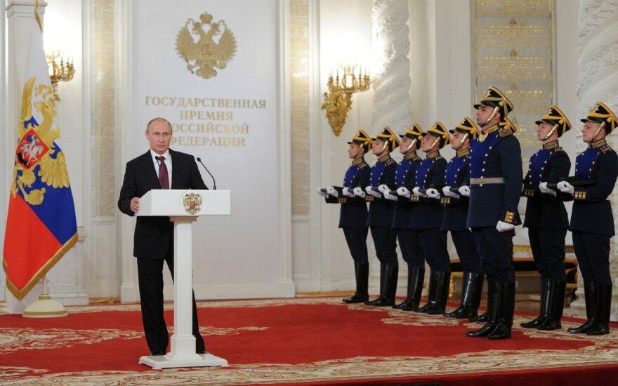 Путин в День России вручил госпремии