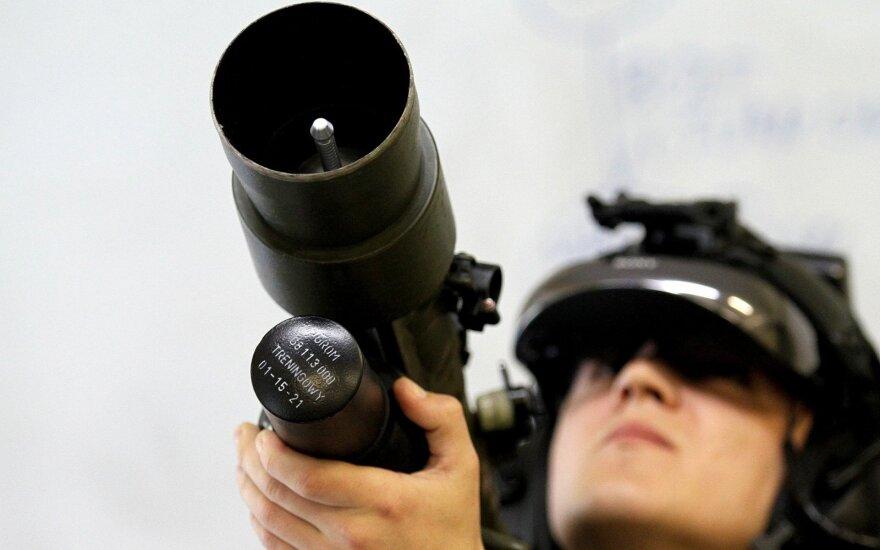 Artimo nuotolio priešlėktuvinės gynybos sistema