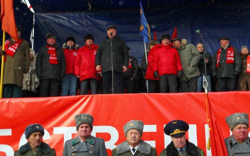 КПРФ отказалась от обжалования итогов выборов президента