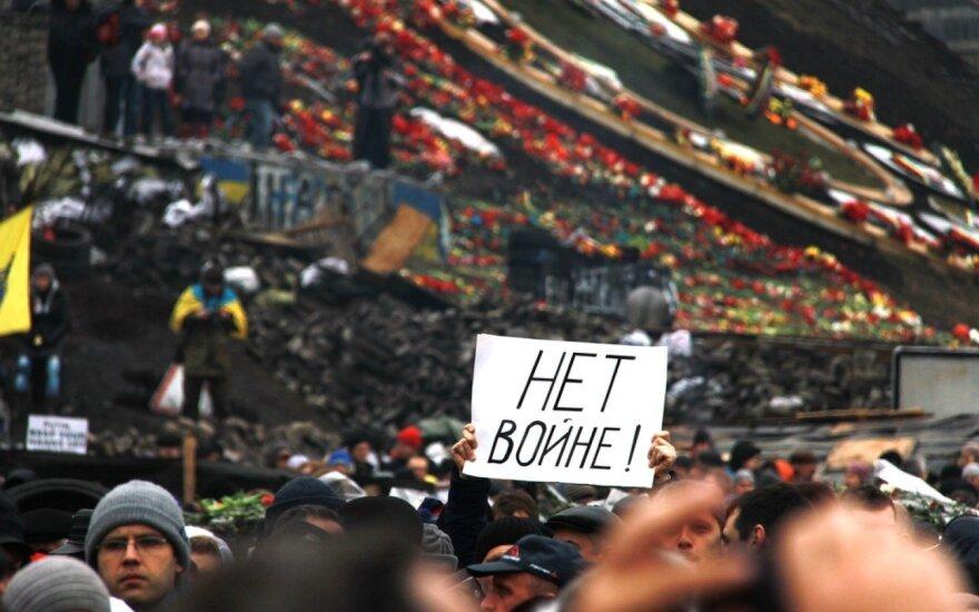 Украинская оппозиция призвала сторонников выйти на Майдан