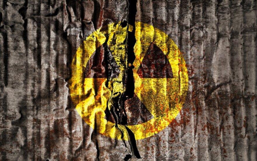 Обнаружена серьезная утечка из ядерного могильника в США