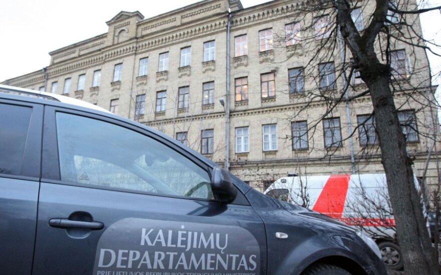 Департамент тюрем объявил о заболевшем коронавирусом работнике