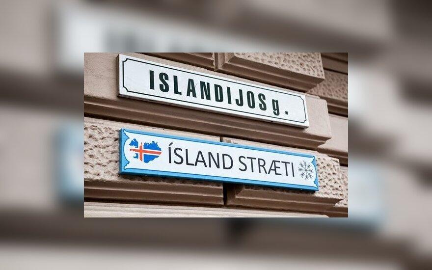 Суд вынесет решение в деле о двуязычных названиях улиц