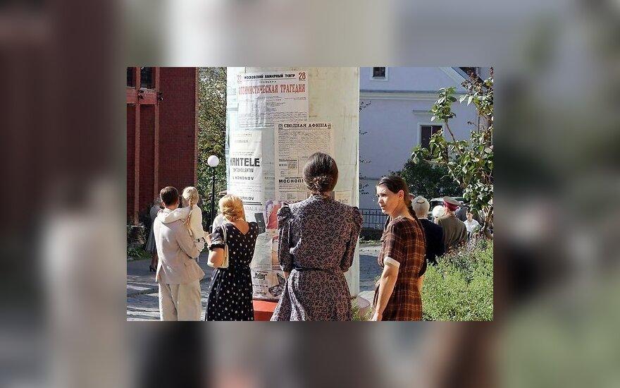 Минск маскировали под Эстонию для съемок сериала о сыне Сталина