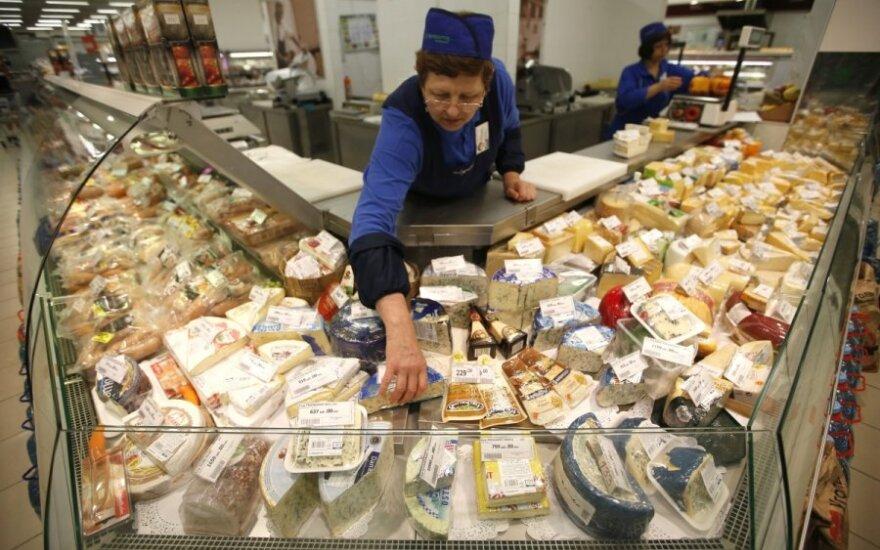 Киев опубликовал черный список российских товаров