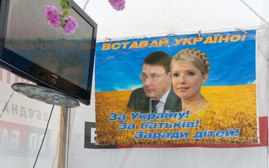 Политолог: Тимошенко могут выпустить в последнюю минуту