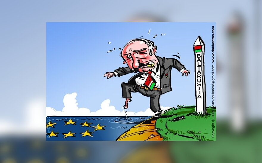 Лукашенко: мы не повернули от России на Запад