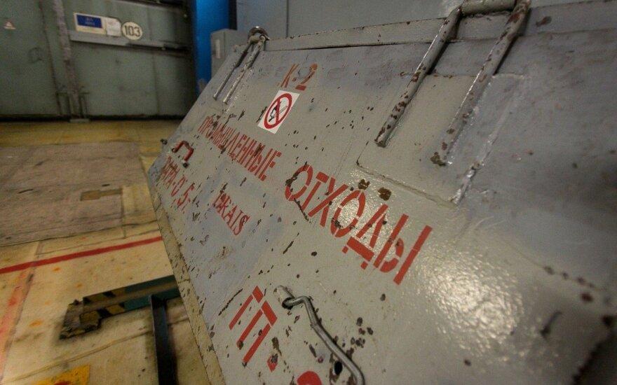 Киев: НАТО поможет Украине перезахоронить ядерные отходы