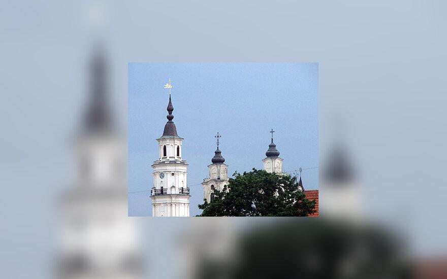 Kauno rotušės bokštas