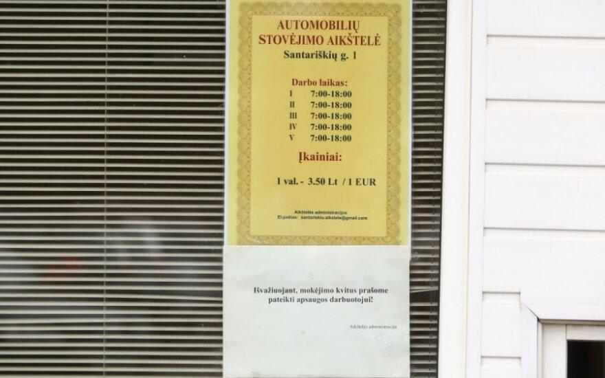 После драконовских цен за стоянку - обращение в ССР