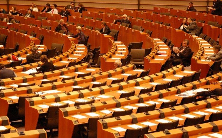 Европарламент требует расторгнуть договоры с США об обмене данными