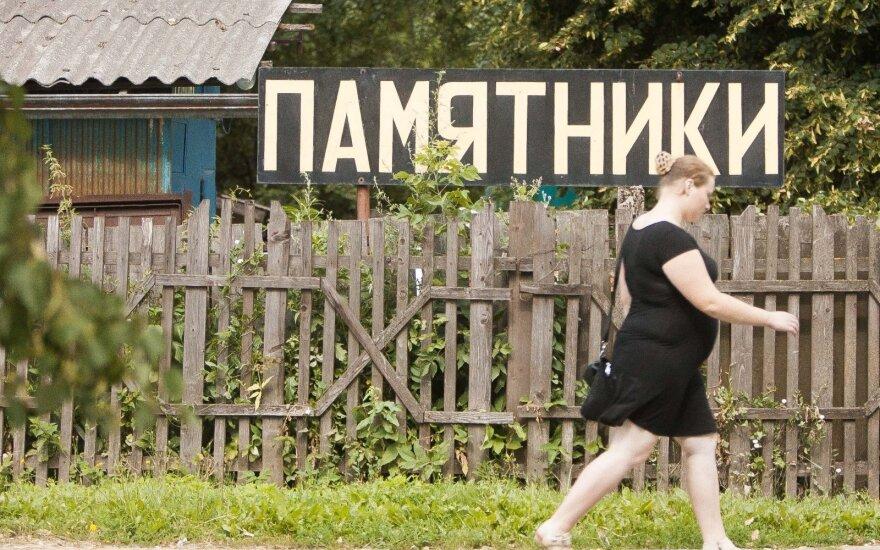 В Минске простились с погибшей во время салюта 3 июля: были и власти, и военные