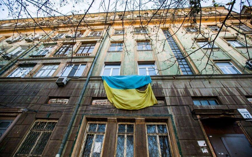 Днепропетровск избавляется от советских топонимов