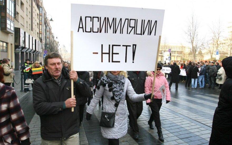 Готовится обращение к Еврокомиссии с требованием обеспечить права нацменьшинств
