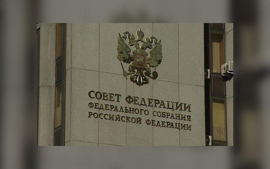 В России одобрили закон об ограничении иностранного капитала в СМИ