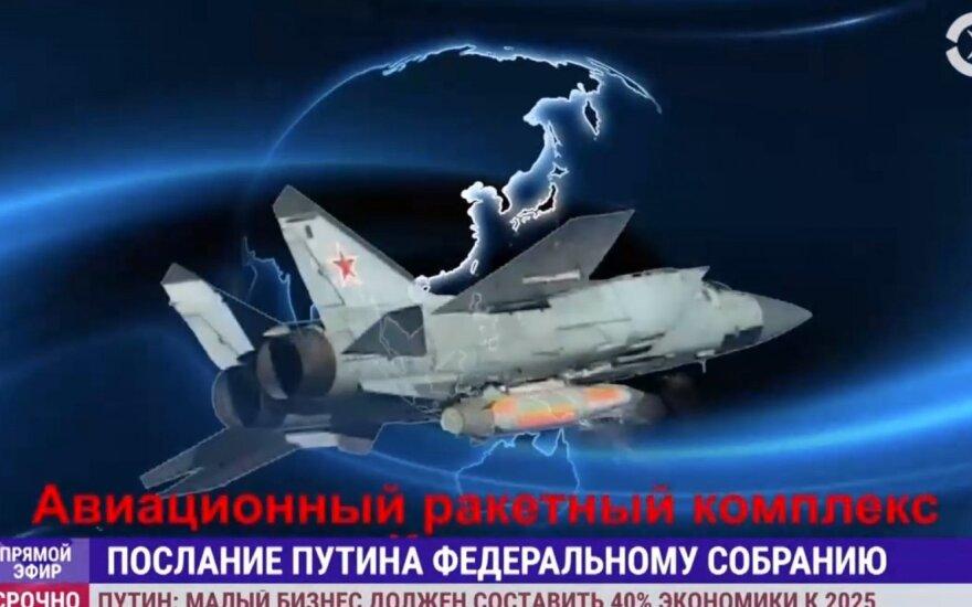 """""""Нас никто не слушал. Послушайте сейчас"""": Путин показал новое ядерное оружие"""