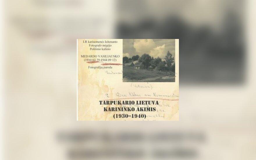 Литва в период между войнами глазами офицера