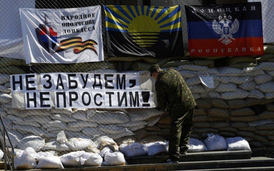 Сепаратисты ДНР и ЛНР согласились перенести выборы на Донбассе