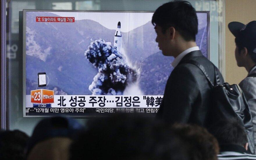 Северная Корея запустила ракету с подводной лодки