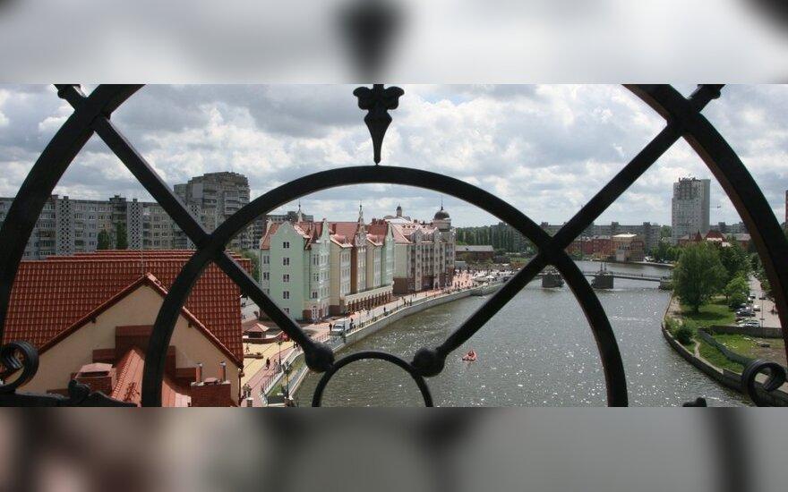 Визы в Польшу в Калининграде - только местным жителям