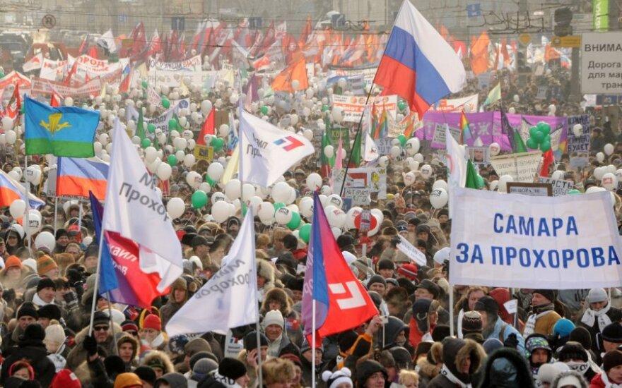 Минюст принял 68 заявок от новых партий и самозванцев
