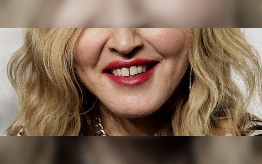 Поп-королева Мадонна уходит со сцены