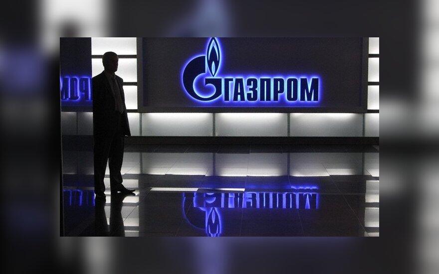 """""""Газпром"""": документы не получали, цена обоснована"""
