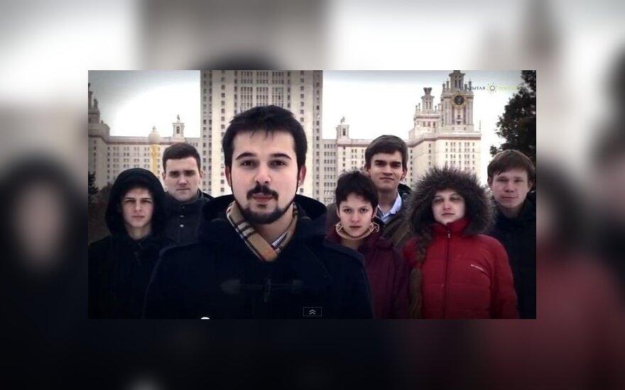 """Студенты России - студентам Украины: """"Нельзя быть не на стороне правды"""""""
