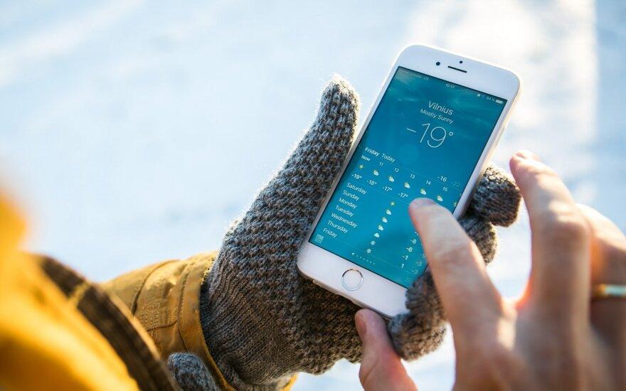 В субботу ощущаемая температура составит -33 градуса