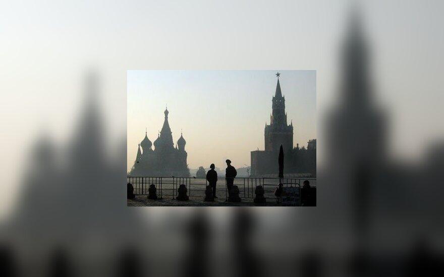 Raudonoji Aikštė, Maskva
