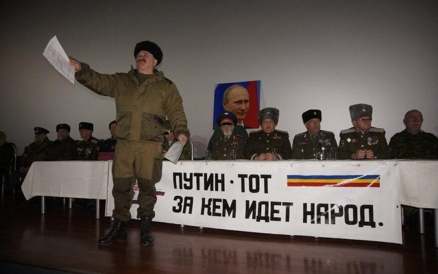 В России появилось единое казачье общество
