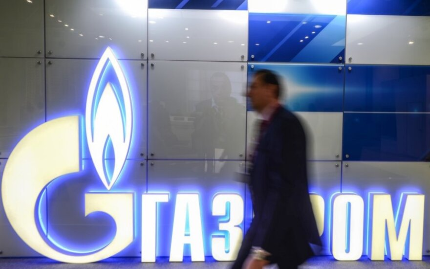 """Министерство энергетики РФ поддержало разделение """"Газпрома"""""""